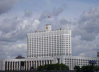 072 Мосты и виды Москвы.    138k