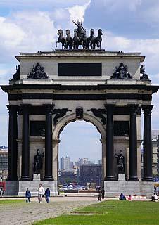 180 Триумфальная арка.  Triumphal arch.  101k
