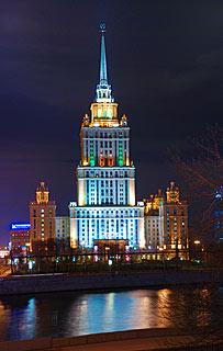 1000 Гостиница Украина.   114k