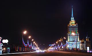 1001 Кутузовский проспект.    128k