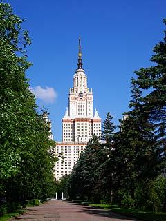 161 Президиум РАН и Воробьевы горы. Университет.    153k