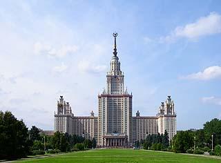 163 Президиум РАН и Воробьевы горы. Университет.    133k