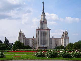 165 Президиум РАН и Воробьевы горы. Университет.    127k