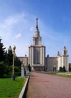 167 Президиум РАН и Воробьевы горы. Университет.    123k
