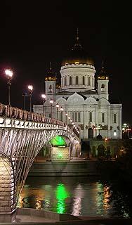 405 Ночной Храм Христа Спасителя.   160k