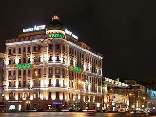 460 Пушкинская площадь.   165k