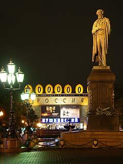464 Пушкинская площадь.   121k