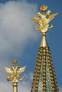 672   Воскресенские ворота.  Voskresenskie gates.  88k