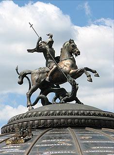 680 Герб Москвы на Манежной    103k