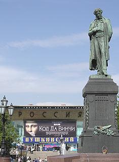 691 Киноконцертный зал Пушкинский.     94k