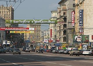 701 Проспект Мира.  Avenue  of  Peace.   202k