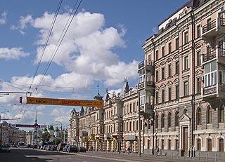702 Проспект Мира.  Avenue  of  Peace.   181k