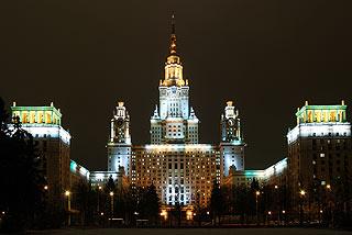858 Московский Государственный Университет.   125k