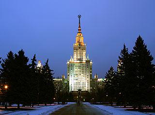 859 Московский Государственный Университет.   130k
