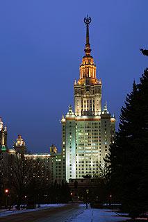 860 Московский Государственный Университет.   56k