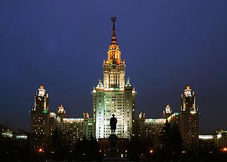 862 Московский Государственный Университет.   107k