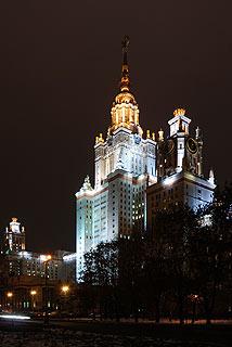 863 Московский Государственный Университет.   60k