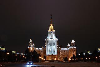 865 Московский Государственный Университет.   84k