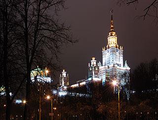 866 Московский Государственный Университет.   197k