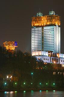 873 Президиум Российской Академии Наук.   93k