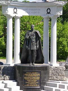 903 Памятник Александру II.   170k