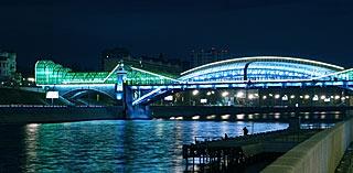 993 Пешеходный мост.   116k