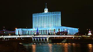 995 Дом правительства.   120k