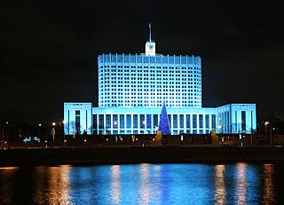 999 Дом правительства.   139k