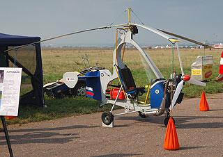 a400   МАКС 2007.       163k