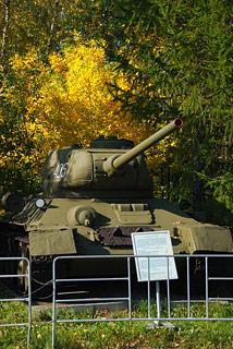 a548      Музей военной техники.      138k