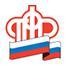 ГУ Пенсионного фонда России по Москве и области